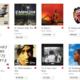 Emtee's new album debuts at no. 1 on iTunes' Hip-Hop/ Rap album chart