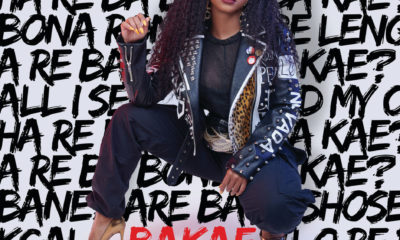 Boity debuts second single, Bakae, on Metro FM