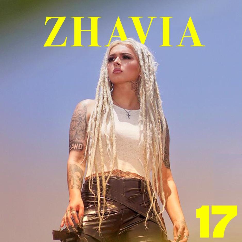 Zhavia Ward EP 17