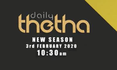 SABC 1 announces new season of Daily Thetha