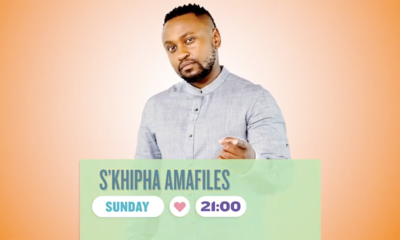 S'khipha Amafiles